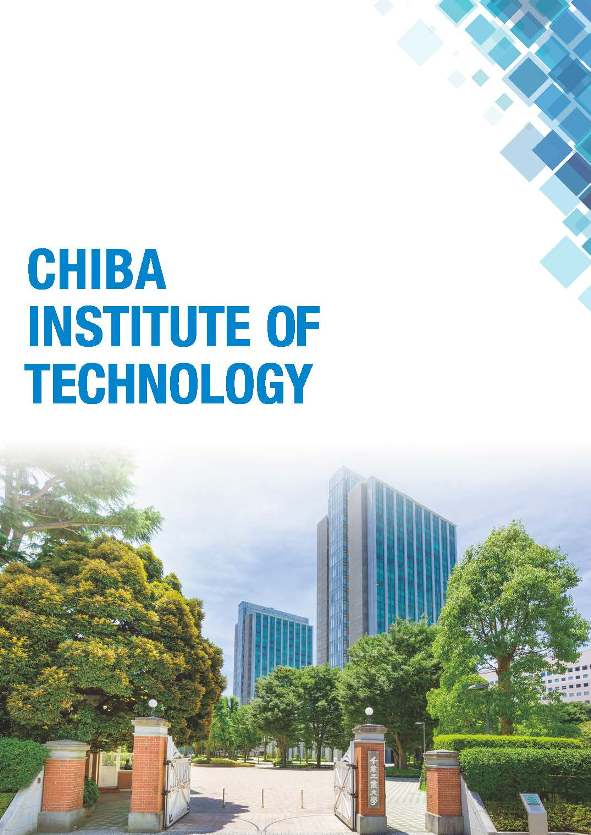 Guide for Chiba Institute of Technology