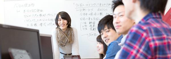 faculty117.jpg