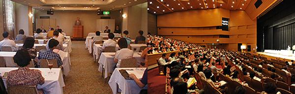 institute202.jpg