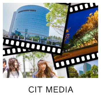 CIT MEDIA